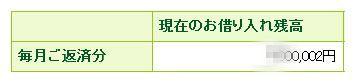 hensai_picnik.jpg
